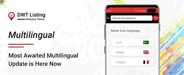 dwt multilingual react native app
